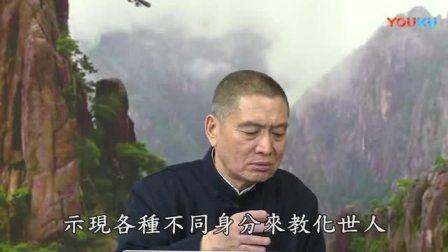 太上感应篇汇编-第1集-黄柏霖警官_标清