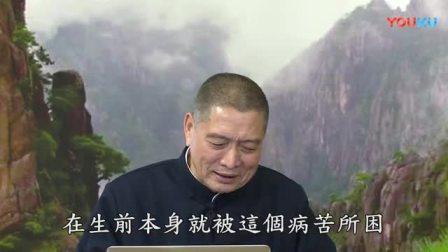 太上感应篇汇编-第3集-黄柏霖警官_标清