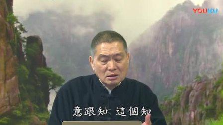 太上感应篇汇编-第4集-黄柏霖警官_标清
