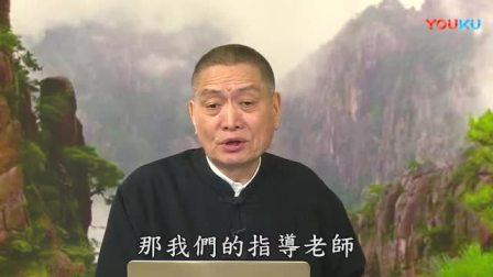 太上感应篇汇编-第6集-黄柏霖警官_标清