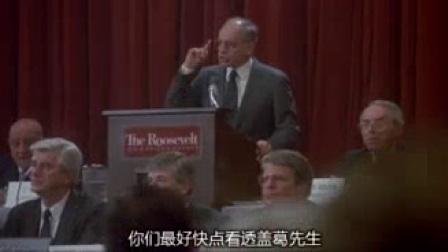 我在1987 华尔街截了一段小视频