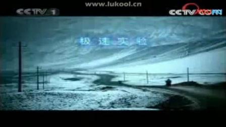 我在2007 11 cctv1 广告截了一段小视频