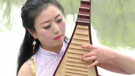 琵琶独奏[凉凉]演奏 和瑜.甘肃徽县