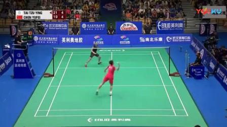 我在超清 戴资颖(中国台北)VS 陈雨菲(中国)2018亚锦赛女单决赛2018-04-29截了一段小视频