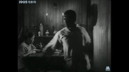 中国经典老电影《闽江橘子红》(1955)