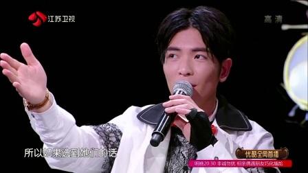 萧敬腾嗨唱不停歇 超多经典曲目引全场疯狂合唱