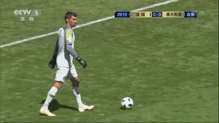 【花絮】太激烈!球都被踢爆了 世界杯用球这一下尴尬了