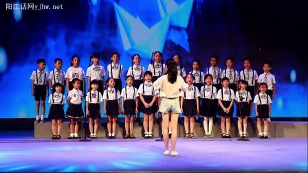 阳江市百乐艺术培训中心合唱团合唱《小白船》