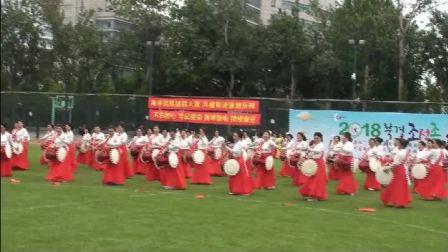 2018北京朝鲜族运动会开幕式、传统大型舞蹈《长鼓舞》