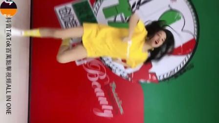 【抖音】世界杯足球小姐专题:能把视频里出现的队名在评论里都写出来,我直播吃足球!
