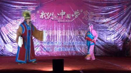 爱剪辑-文化下乡金岭刘辛村华声艺术团2018、06、15日