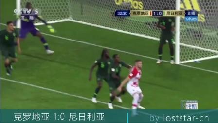 08-2018俄罗斯世界杯克罗地亚2-0尼日利亚