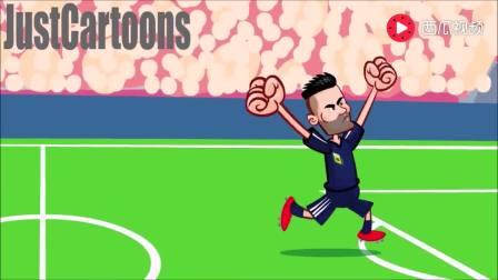 梅西失点! 外国搞笑动画完美还原阿根体1-1冰岛