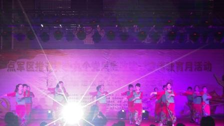 宜昌市五龙阳光健身队《丰收中国》