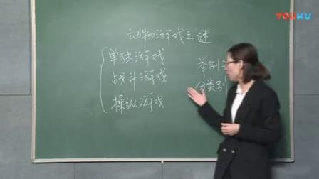 《荷塘月色》高中语文-无生试讲视频