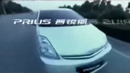 我在新闻调查20061130之前的广告截了一段小视频