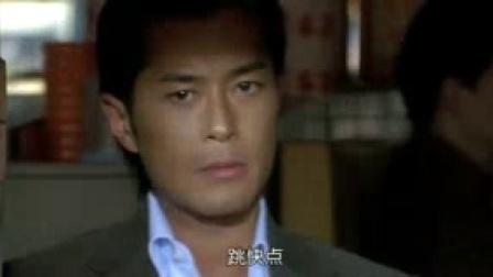 我在黑社会1龙城岁月粤语截取了一段小视频