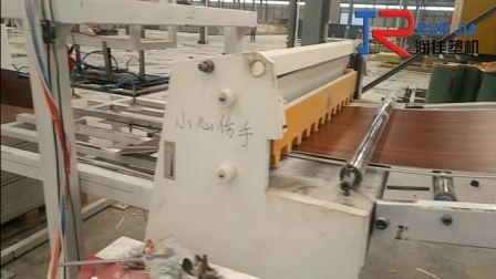SPC石塑地板生产设备