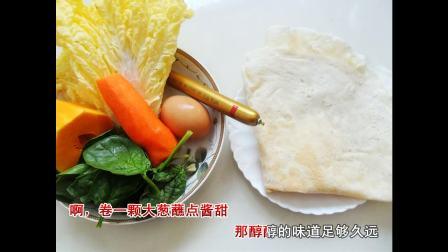沂蒙的煎饼(朱兴明作品)