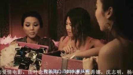 我在香港电影《婚前试爱》截了一段小视频