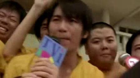 我在少林足球高清粤语中英双字截取了一段小视频