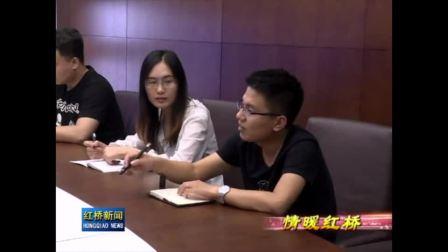卓朗科技于连林——红桥新闻