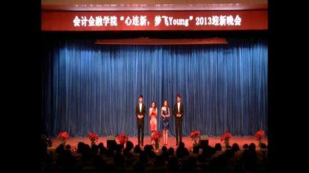 哈尔滨职业技术学院2013级迎新晚会