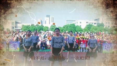 靖江外国语学校2018届毕业典礼播放视频