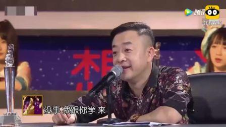 朱之文升级成爷爷, 被选手点歌竟然不会唱, 真是太逗了