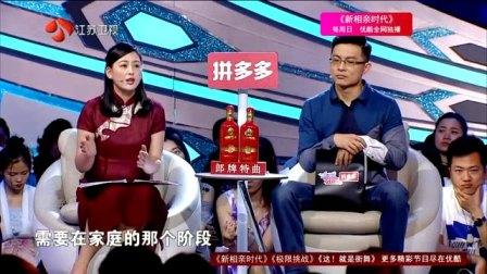 """我在""""限量版""""模特赵冬鑫帅气登场 现场展示""""摸头杀""""截取了一段小视频"""