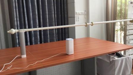 智能窗帘电机语音控制