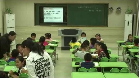苏教版小学三年级数学下册八小数的初步认识2.一位小数的大小比较-宇老师(配视频课件教案)