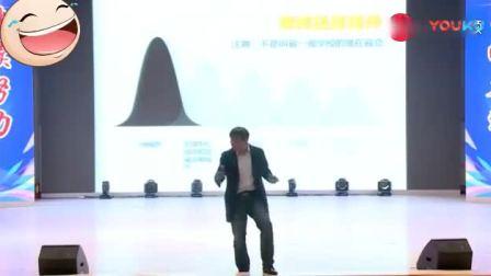 张雪峰老师 衡水中学演讲, 全程高能_标清