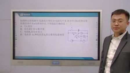 《动态电路分析》大连科苑学校一对一辅导