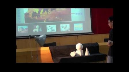 岭南社版八年级美术下册第三单元光与影的交响曲5明暗的造型-林老师(配视频课件教案)