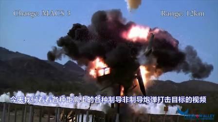 北美报哥:看帕拉丁自行火炮是如何射击的精确制导炮弹击中目标是啥样