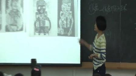 岭南社版八年级美术下册第四单元版痕印迹的艺术8个性鲜明的木刻人像-邓老师配视频课件教案