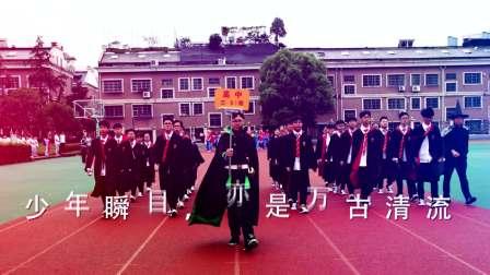 高中毕业典礼视频