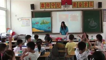 人美版小学一年级美术下册1.船-陈老师配视频课件教案