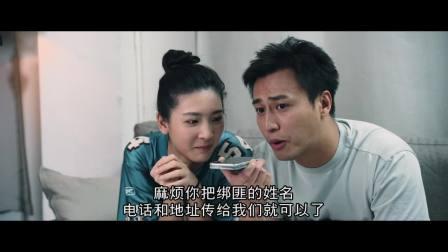 三个绑匪七条心BD粤语中字