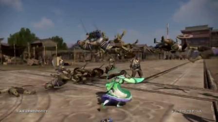 《真三国无双8》DLC第三弹 夏侯姬