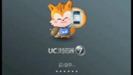 uc浏览器︱手机浏览器