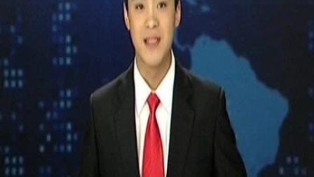 :王伯祥同志是新时期县委的榜样