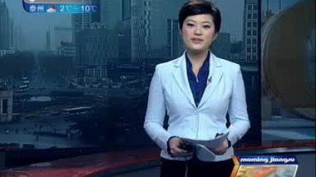 梅艳芳逝世6周年 梅母痛批刘德华.