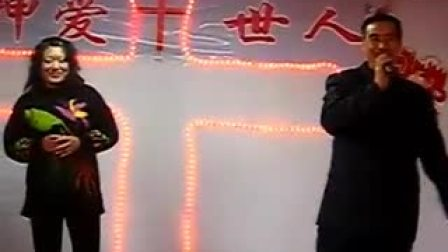 多伦基督教会2009圣诞节目夫妻唱