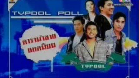 [Ken] TV Pool Poll: Top 5 Weely Actors 1-3