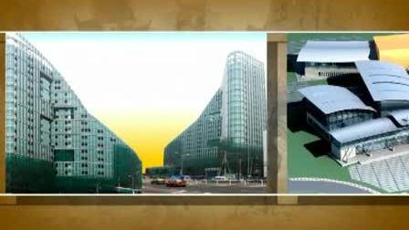 北京建磊国际装饰工程股份有限公司2