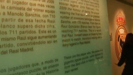 DSCF2594-马德里伯纳乌球场球员历史
