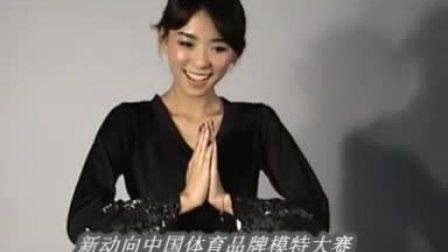 小林志玲漫琦超长写真片花
