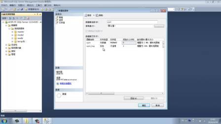 SQL server 2014 数据库创建演示